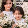 Детская  одежда оптом  26-51 Fashion