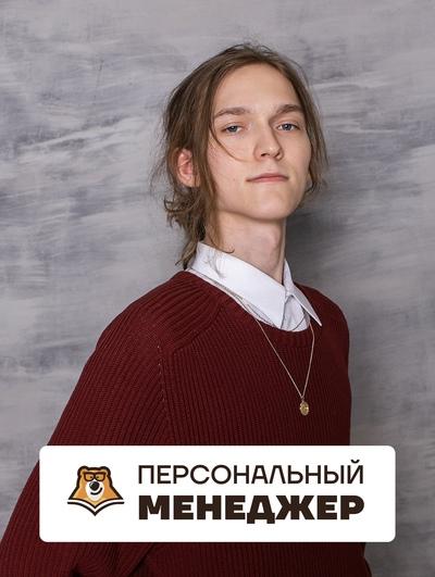 Максим Белов, Казань