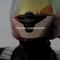 НикитаКондратенко