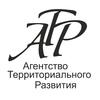 Агентство Территориального Развития