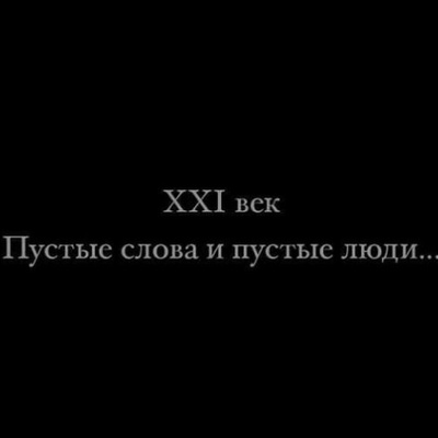 Кеша Игнатович, Астрахань