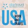 ★ STAR Travel Новосибирск★Work and Travel USA
