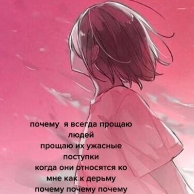 Александра Летова, Москва