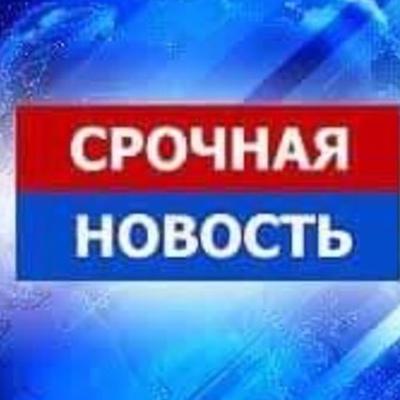 Yrij Medvedev