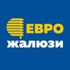 Рулонные шторы | Жалюзи в СПб и Лен области!