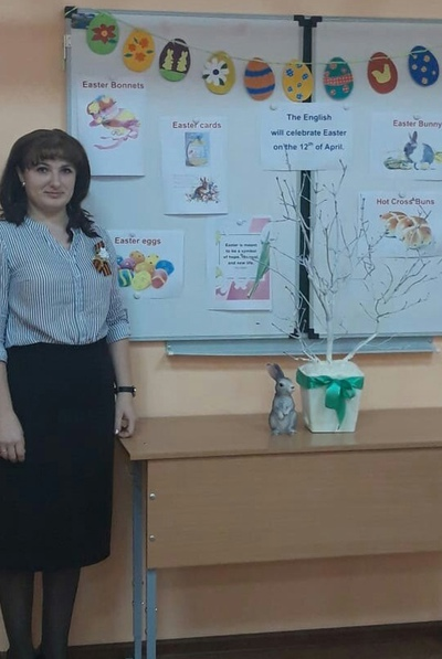 Ольга Догот, Ипатово