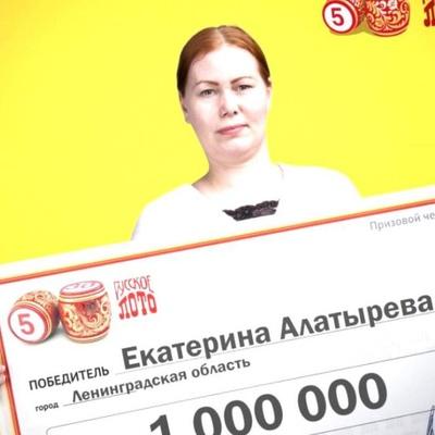 Veronika Bespalova