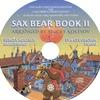 Издания для саксофона SAX BEAR BOOK ©