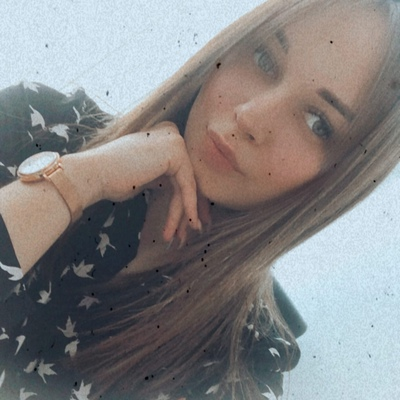 Ekaterina Titkina