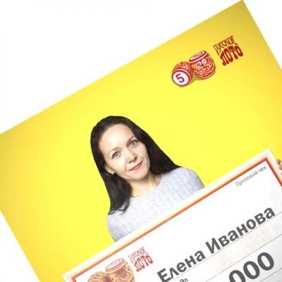 Olesya Golubeva, Moscow