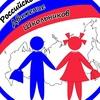 "РДШ МБОУ ""Сыбайкасинская ООШ"""