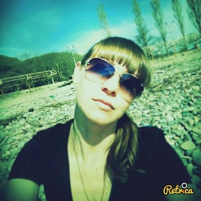 Лена Романова