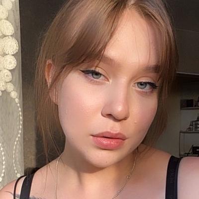 Настя Сергиевич