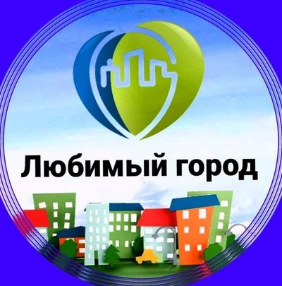 Сорока Про-Всё, Куйбышев
