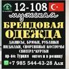 Али Абдуллоев 12-102