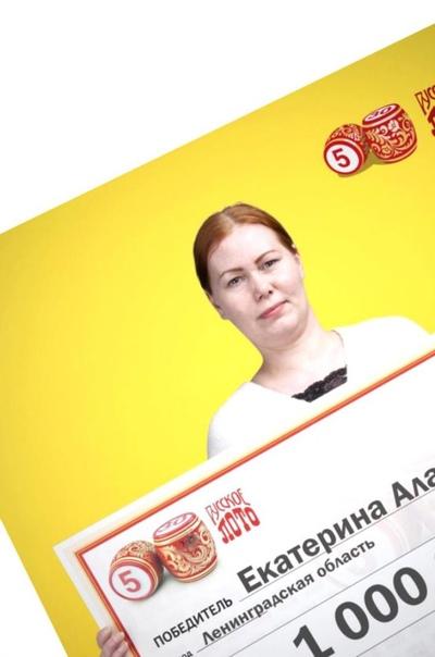 Лиана Троицкийа