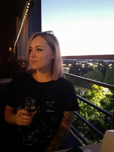 Вера Соловаьева, Москва