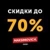 Maksimovich 🅥