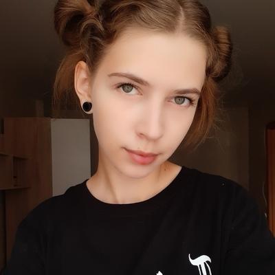 Алиса Кремова, Воронеж