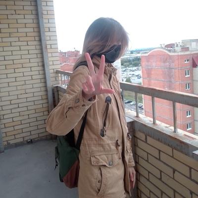 Yuliana'blin Mironova