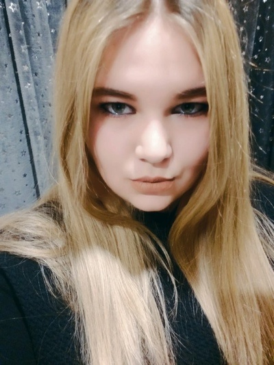 Ангелина Маркова