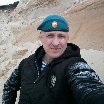 Сергей Вдв