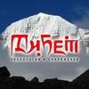 Магазин «Тибет» (Владивосток)