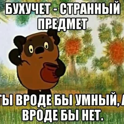 Оксана Павлюк, Львов
