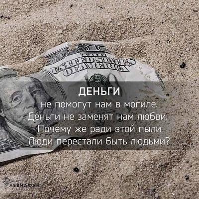 Khusrav Khusrav, Ура-Тюбе