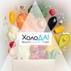 Доставка продуктов на дом Еда в ХолоДА