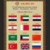 ARABIC.BY - СТУДИЯ ПЕРЕВОДОВ ВОСТОЧНЫХ ЯЗЫКОВ