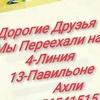 Ахли Мухаммадиев 4-10