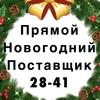 Тони Андреев 33-33