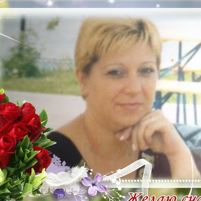 Инесса Сухарева, Томари