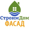 Фасад СтроимДом