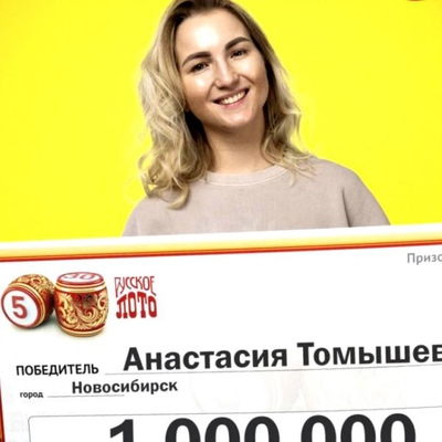 Альбина Журавлева