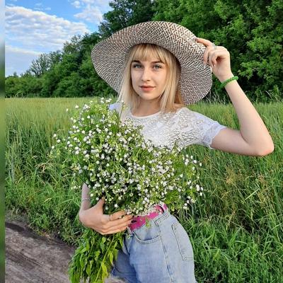 Марина Ламонова, Курчатов