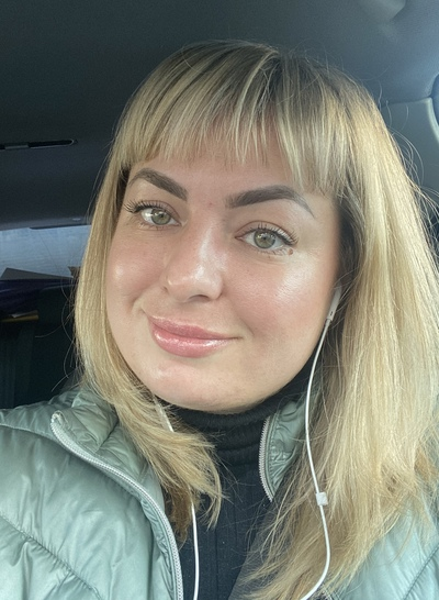 Вероника Рослякова