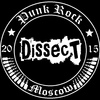 ★★★   DISSECT   ★★★