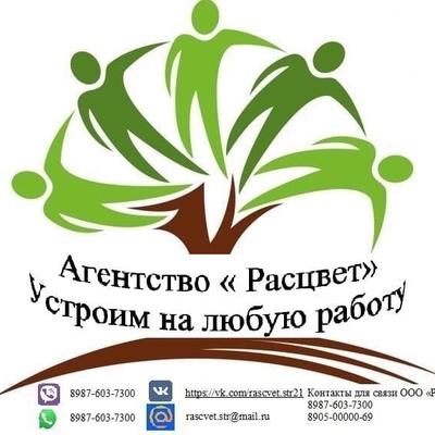 Светлана Морозова, Стерлитамак