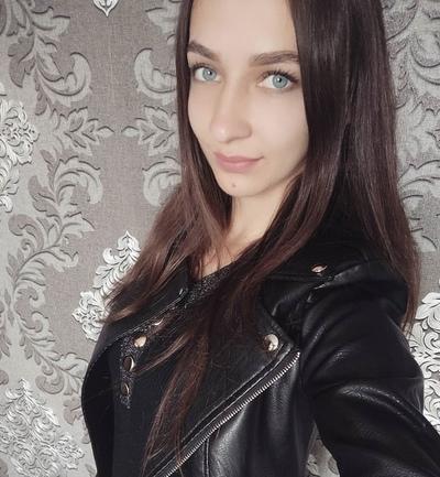 Кристина Катлинская, Старые Дороги