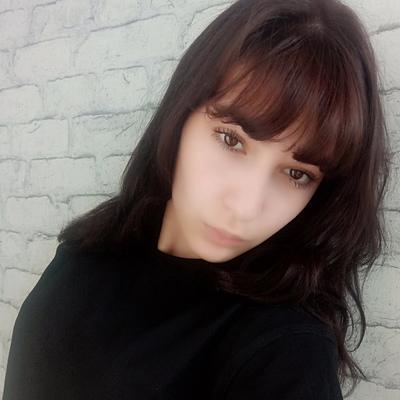 Алиса Гирфанова, Уфа