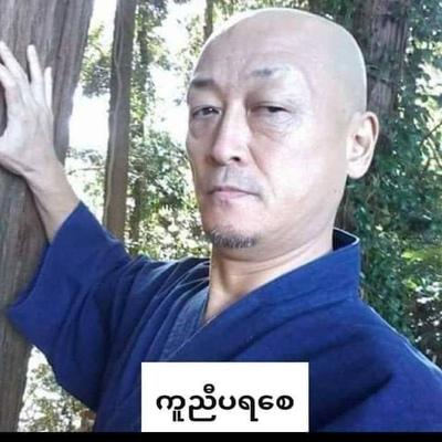 Kyaw Gyi
