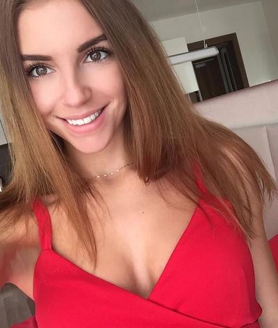 Karina Vinogradova