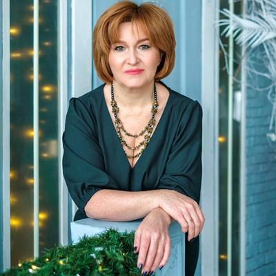Марина Конкина, Екатеринбург