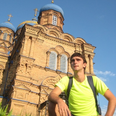Андрей Фамилия, Харьков