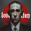 Лавкрафт | Lovecraftian
