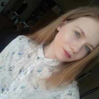 Таня Денисова, Пермь
