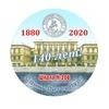 """""""Школьное содружество"""" ГБОУ СОШ 206, Санкт-Петер"""