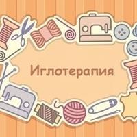 Синтепух Холлофайбер Утеплители Ткани Фотофоны